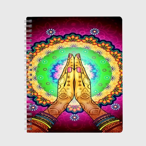 Тетрадь Meditation