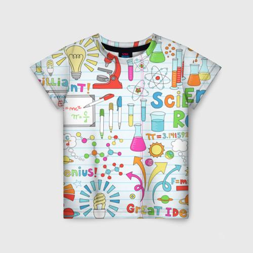 Детская футболка 3D Стикеры Наука