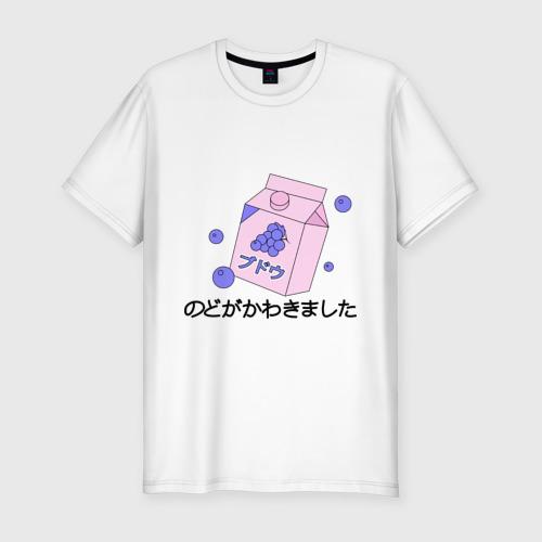 Мужская футболка хлопок Slim grape juice