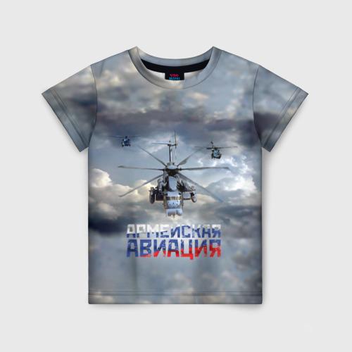 Детская футболка 3D Армейская авиация