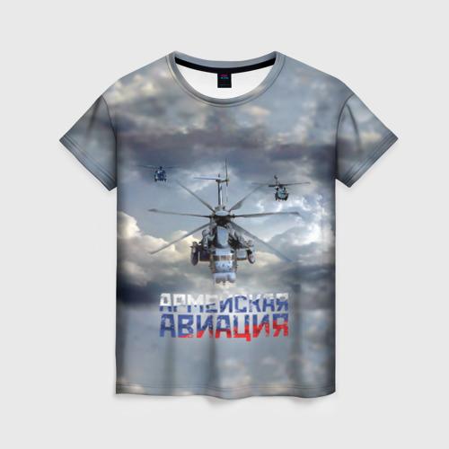 Женская футболка 3D Армейская авиация