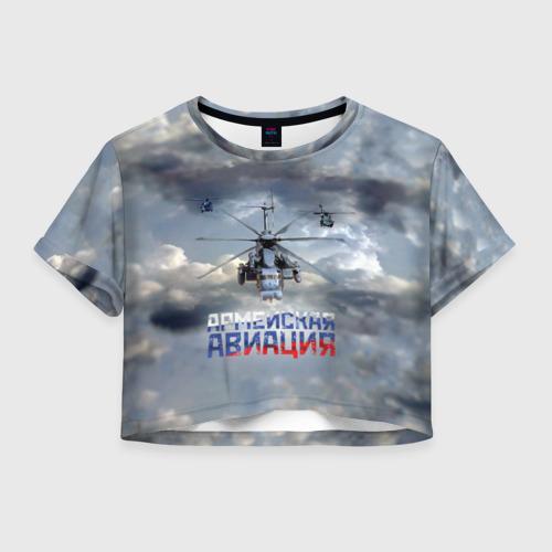 Женская футболка Crop-top 3D Армейская авиация