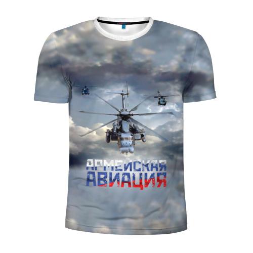 Мужская футболка 3D спортивная Армейская авиация