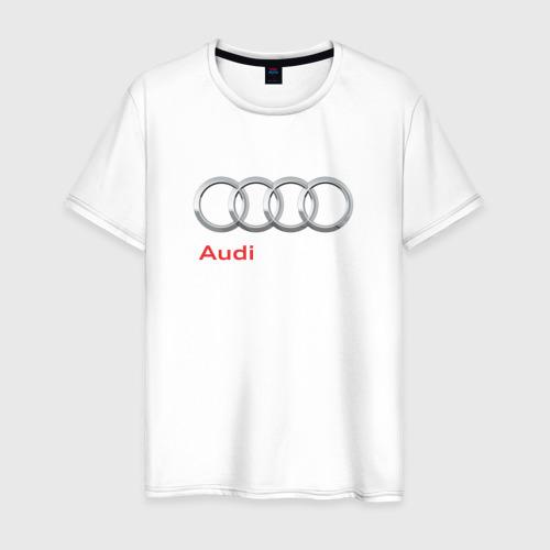 Мужская футболка хлопок Ауди