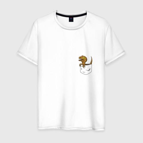 Мужская футболка хлопок Динозаврик в кармашке