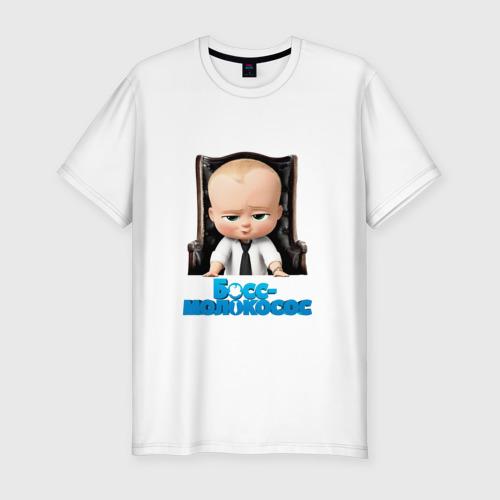 Мужская футболка хлопок Slim Boss Baby