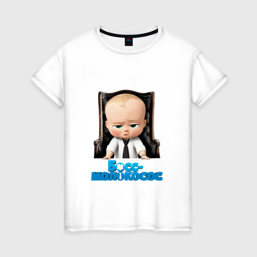 Женская футболка хлопок Boss Baby