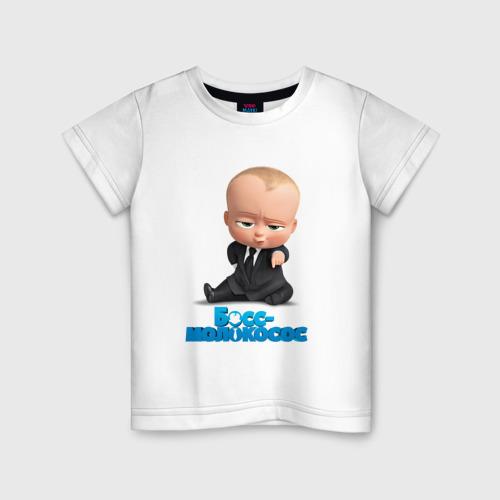 Детская футболка хлопок Boss Baby