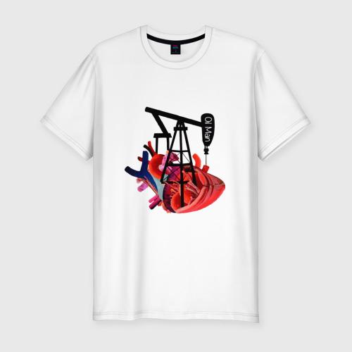 Мужская футболка хлопок Slim Сердце нефтяника