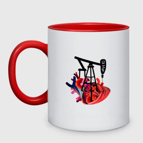 Кружка двухцветная Сердце нефтяника