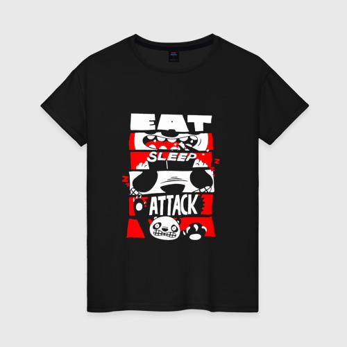 Женская футболка хлопок Ешь, спи, атакуй