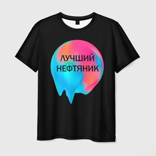 Мужская футболка 3D Лучший нефтяник