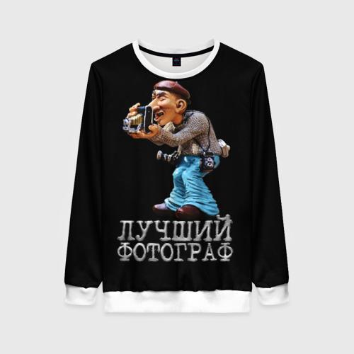 Женский свитшот 3D Лучший фотограф