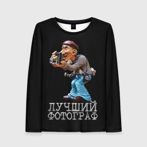 Женский лонгслив 3D Лучший фотограф