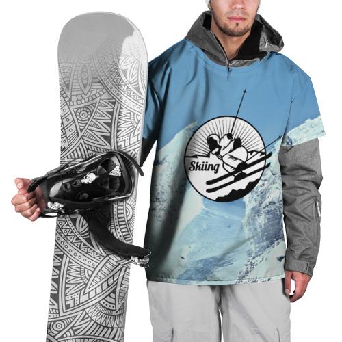 Накидка на куртку 3D Лыжный спорт