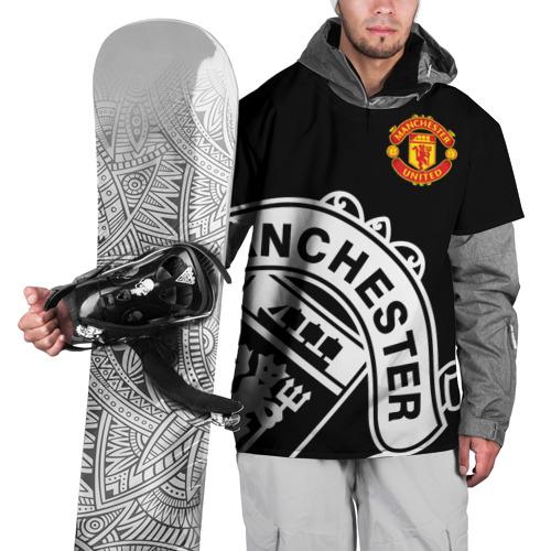 Накидка на куртку 3D Manchester United - Collections 2017 / 2018