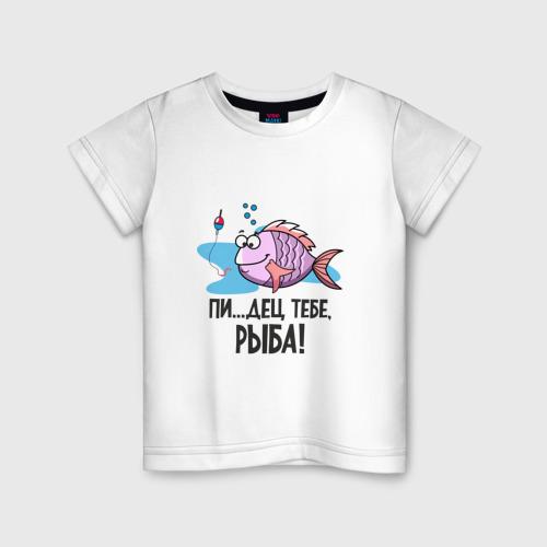 Детская футболка хлопок рыбак