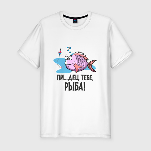 Мужская футболка хлопок Slim рыбак