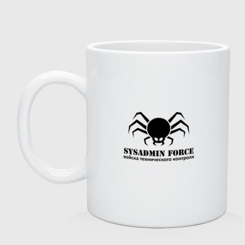 Кружка керамическая Sysadmin Force