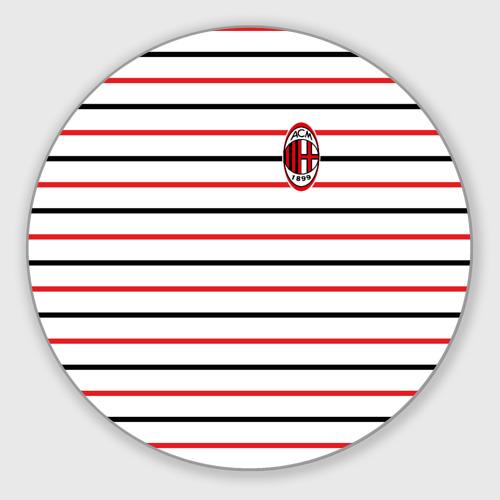 Коврик для мышки круглый AC Milan - Stripe white