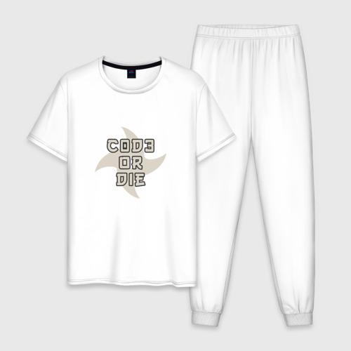 Мужская пижама хлопок COD3 OR DIE