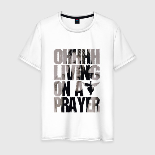 Мужская футболка хлопок Ohhhh living on a prayer
