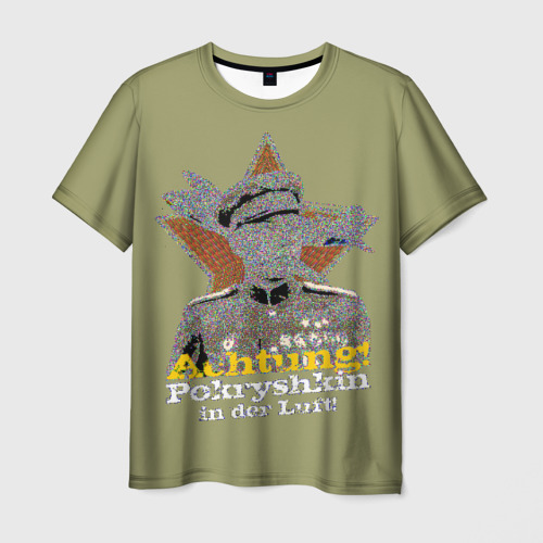 Мужская футболка 3D Ахтунг, в небе Покрышкин !