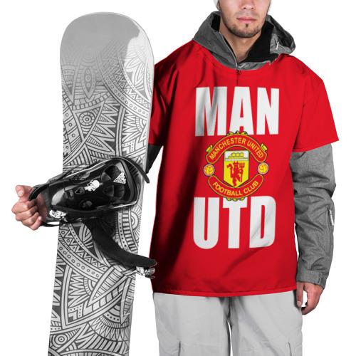 Накидка на куртку 3D Manchester United