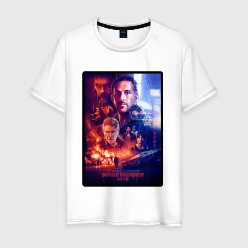 Мужская футболка хлопок Бегущий по лезвию 2049