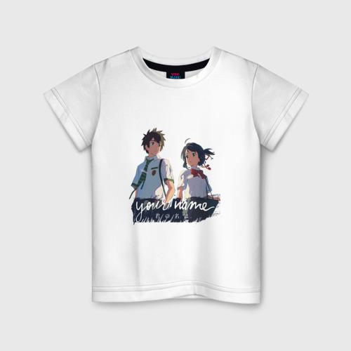 Детская футболка хлопок Твое имя