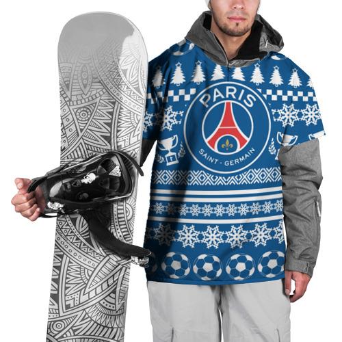 Накидка на куртку 3D PSG Новогодний