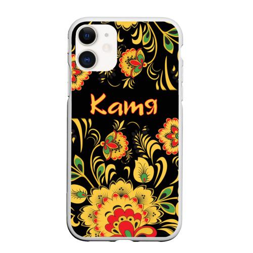 Чехол для iPhone 11 матовый Катя, роспись под хохлому