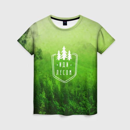 Женская футболка 3D иди лесом