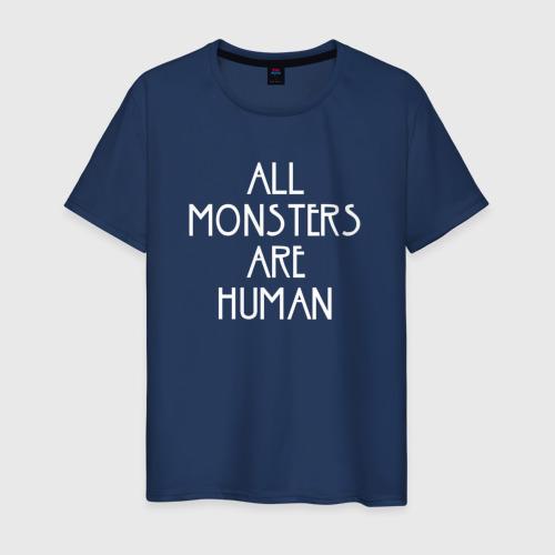Мужская футболка хлопок Human