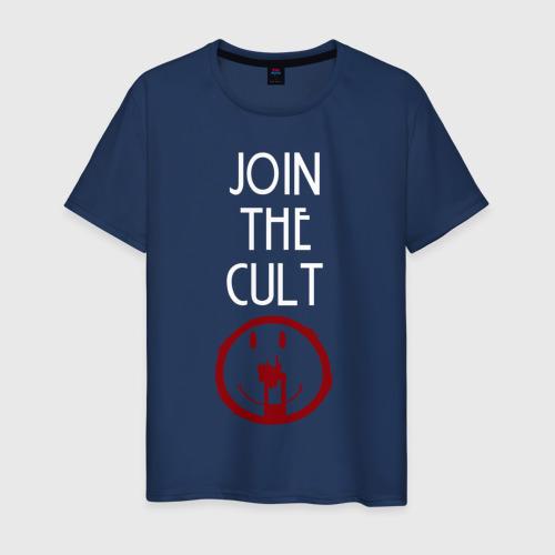 Мужская футболка хлопок Cult
