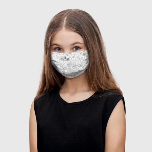 Детская маска (+5 фильтров) Кухонный Виртуоз