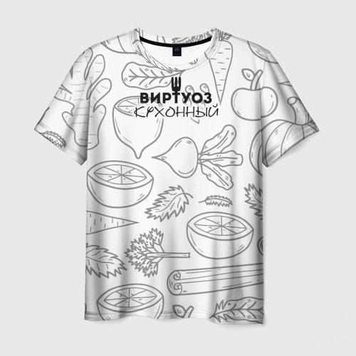 Мужская футболка 3D Кухонный Виртуоз