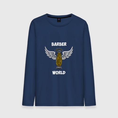Мужской лонгслив хлопок Barber world
