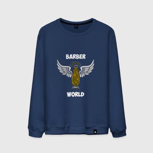 Мужской свитшот хлопок Barber world