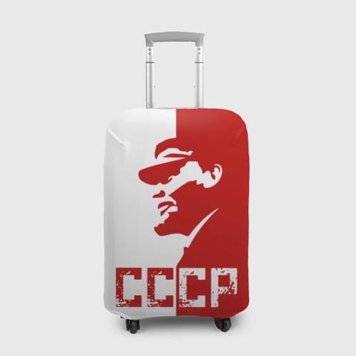 Чехол для чемодана 3D Ленин СССР