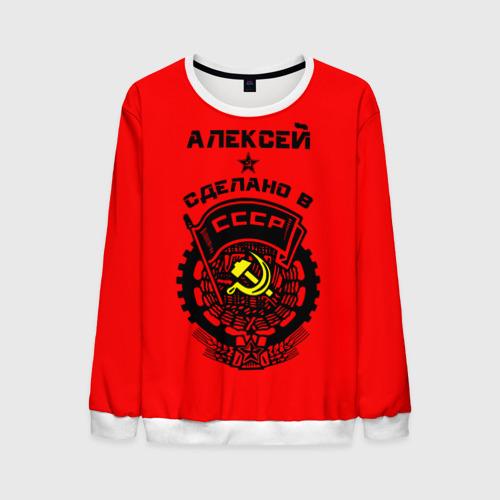 Мужской свитшот 3D Алексей - сделано в СССР