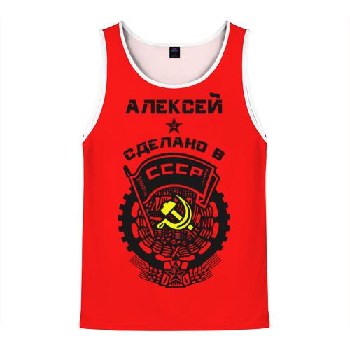 Мужская майка 3D Алексей - сделано в СССР