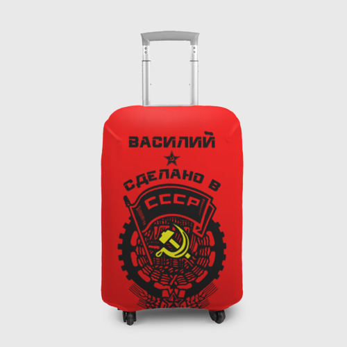 Чехол для чемодана 3D Василий - сделано в СССР