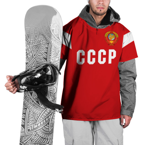 Накидка на куртку 3D Сборная СССР 1988