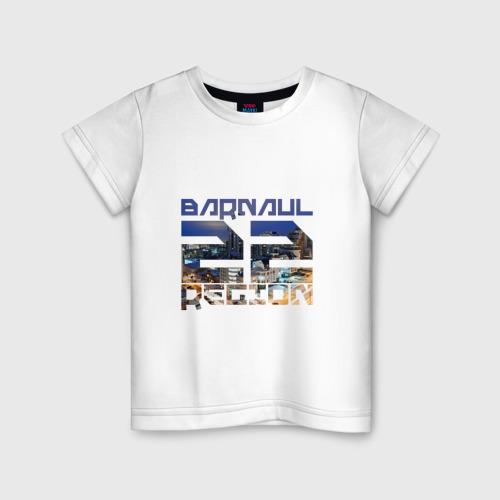 Детская футболка хлопок Barnaul 22 region