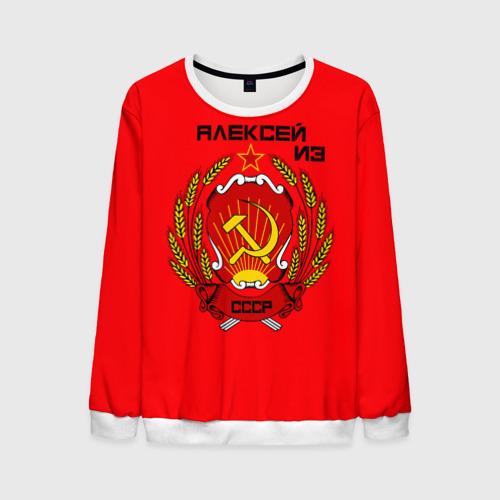 Мужской свитшот 3D Алексей из СССР