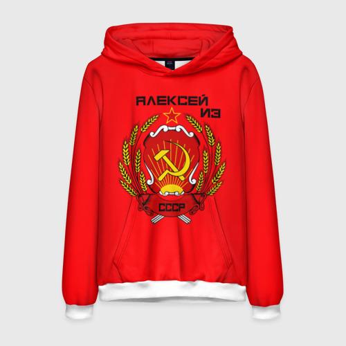 Мужская толстовка 3D Алексей из СССР