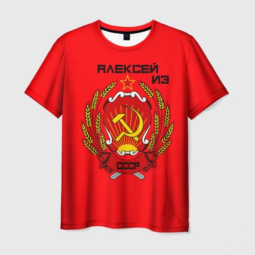 Мужская футболка 3D Алексей из СССР