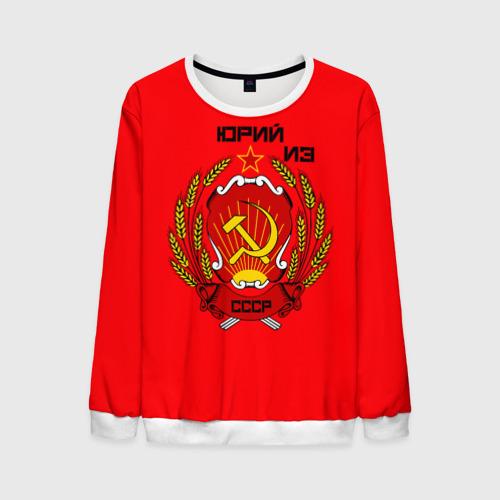 Мужской свитшот 3D Юрий из СССР