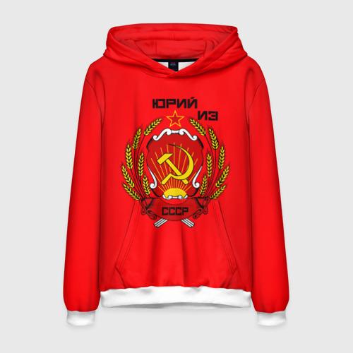 Мужская толстовка 3D Юрий из СССР